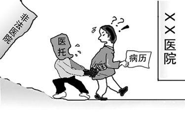 东莞博润白癜风研究院